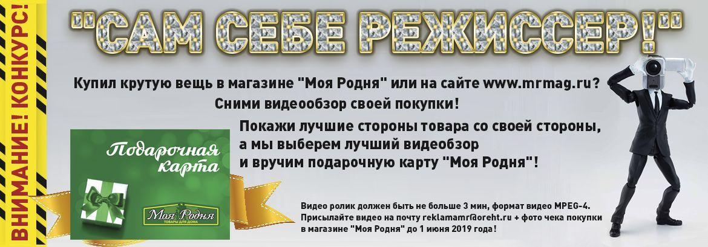 """Конкурс """"Сам себе режиссер!"""""""